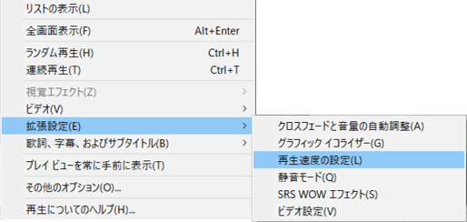 Windows-media-player1